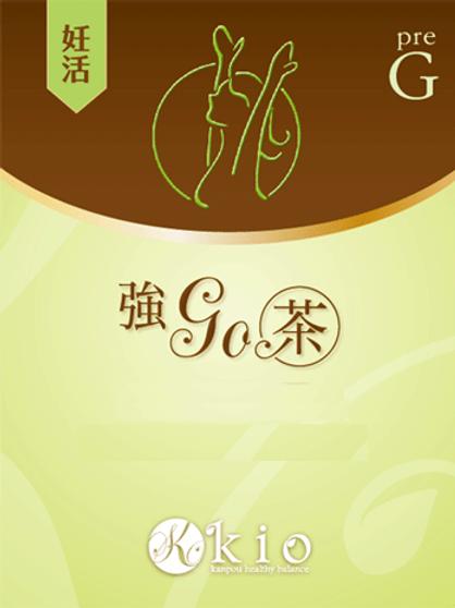 妊活 強go茶(にんかつごうごうちゃ)の複製の複製
