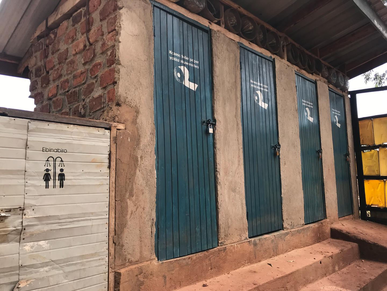 Public latrines in Kampala.