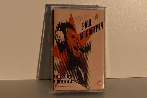 PAUL MCCARTNEY + CHOBA B CCCP - THE RUSSIAN ALBUM