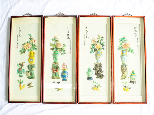 CHINESE SEASONS WALL DECOR (4 PIECES)