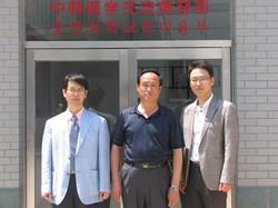 한중국제의료전문위원