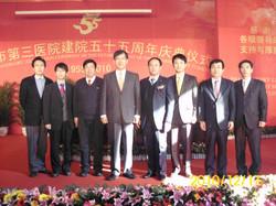중국 요녕성 무순시 국립제3병원 개원55주년 기념식