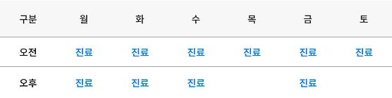 최문혜과장_9월.png