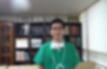 세일병원 시사저널 보도자료.png