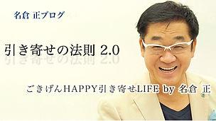 ブログのサムネ.jpg