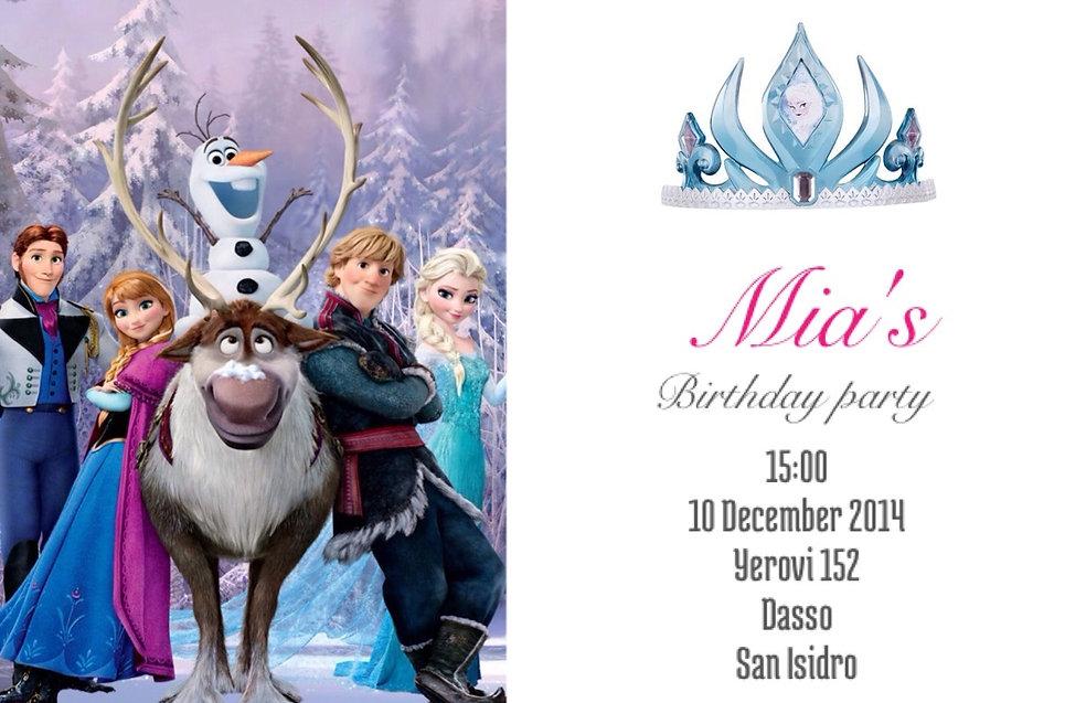 Bday invite 2014- Mia Kouri.jpeg