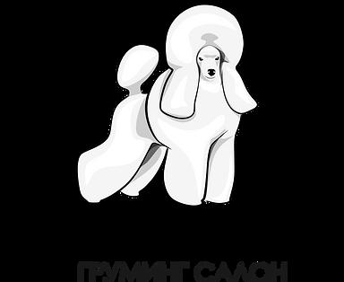 Пудель зоо черный.png
