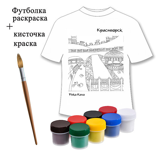 Красноярск. Река Кача