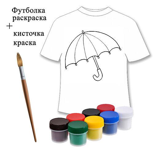Малышам_022 зонтик