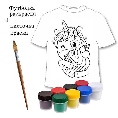 Единороги_005
