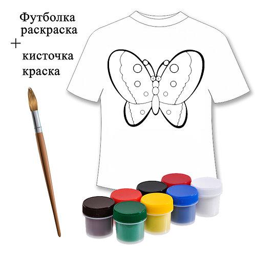 Малышам_004 бабочка