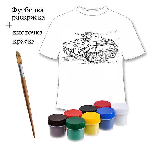 Малышам_057 танк