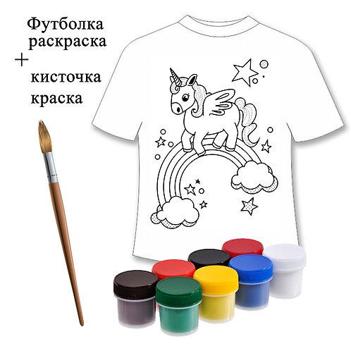 Единороги_012