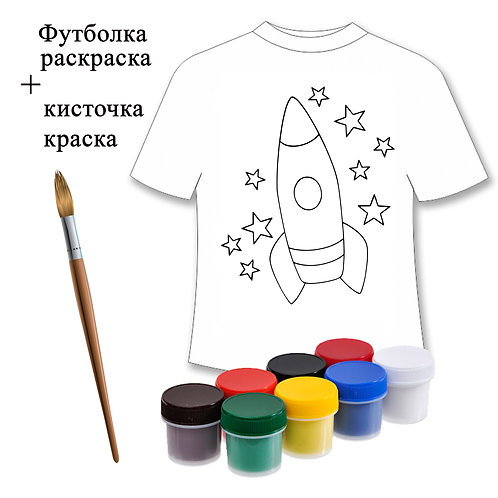 Малышам_038 ракета