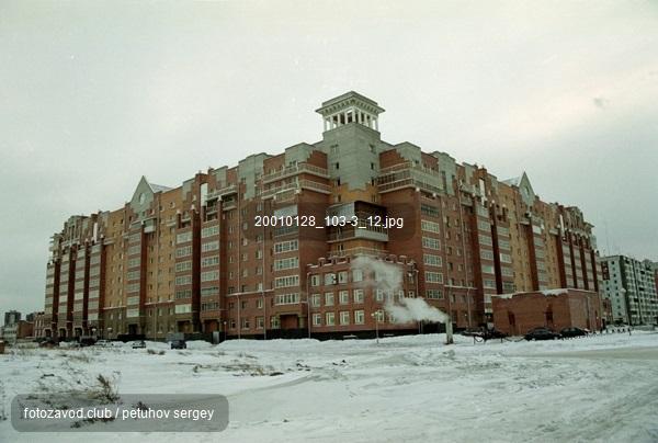 20010128_103-3_12