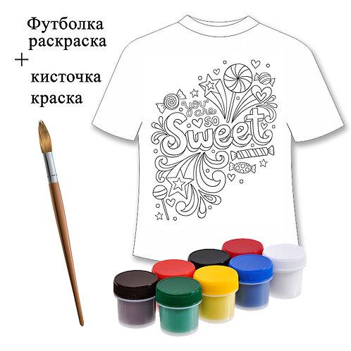 граффити_003