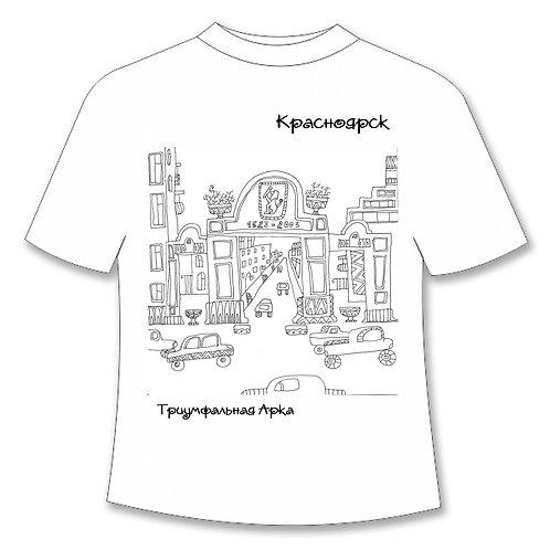 009_Красноярск Триумфальная Арка