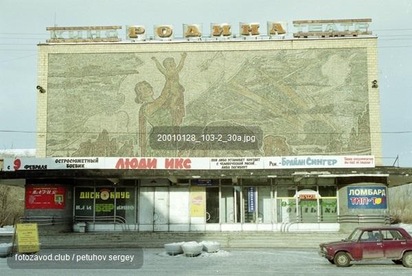 20010128_103-2_30a