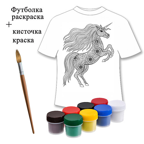 Единороги_008