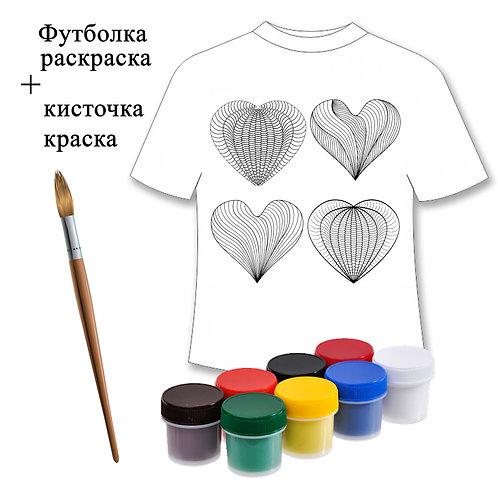 Любовь_011