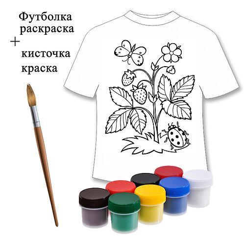 Цветы 004 Виктория