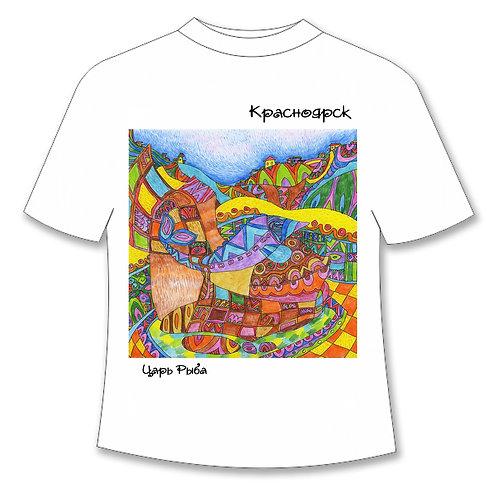 010_Красноярск. Царь рыба