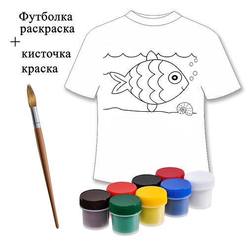Малышам_032 рыбка