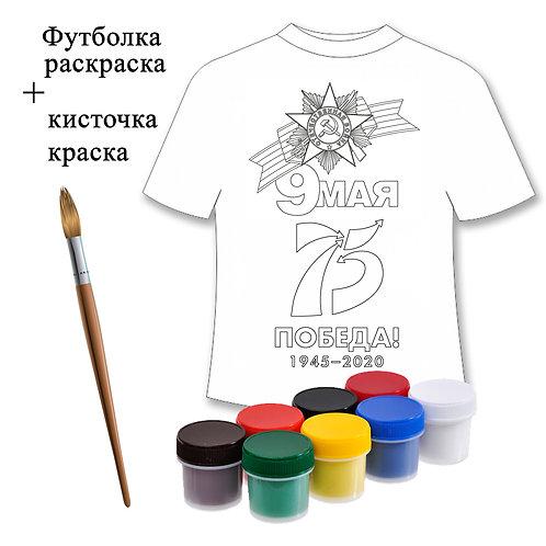 001_s_9may_75 ДЕНЬ ПОБЕДЫ