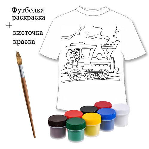 Малышам_067 паровоз