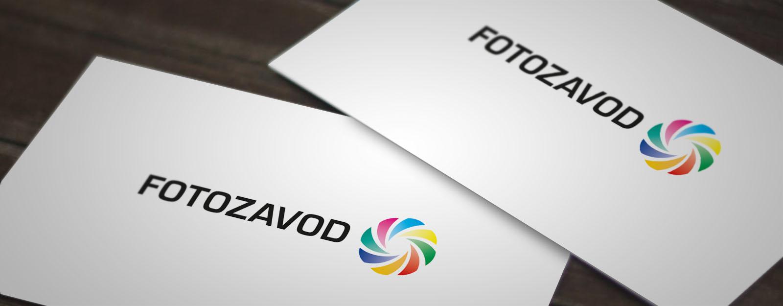 fotozavod