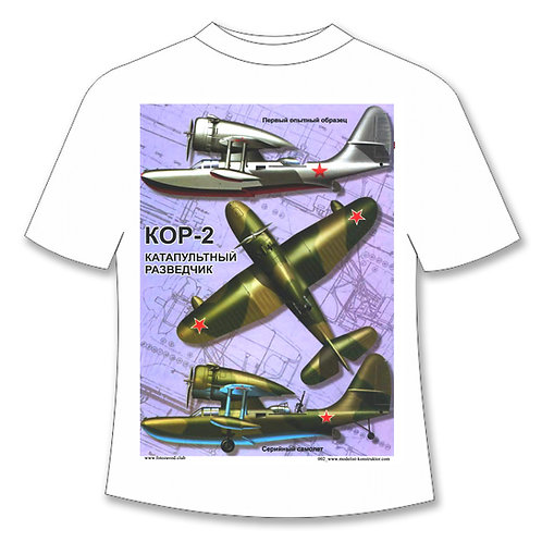 002_aviation_fp_самолёт_КОР-2_БЕ-4
