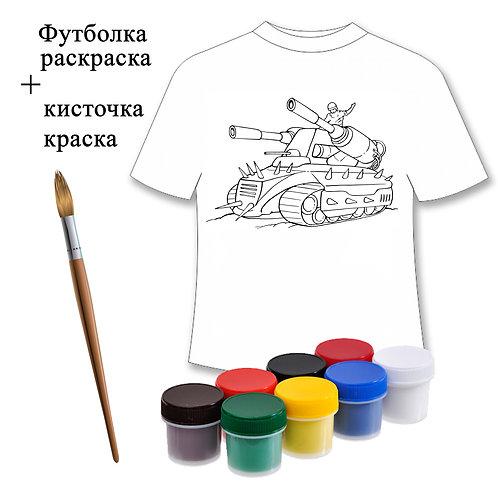 Малышам_055 танк