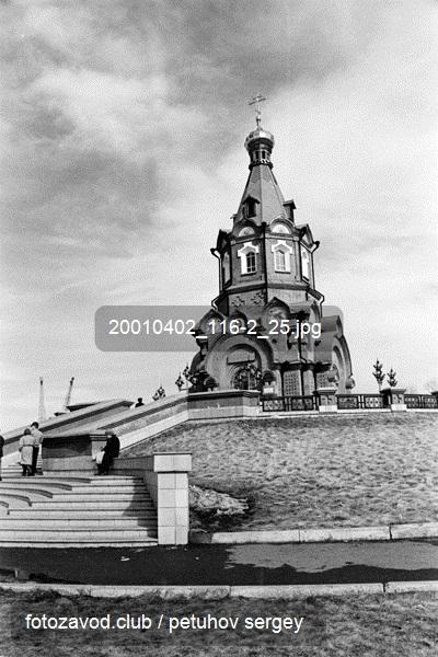 20010402_116-2_25