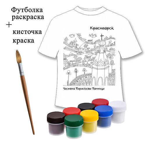 Красноярск.Часовня Параскевы Пятницы