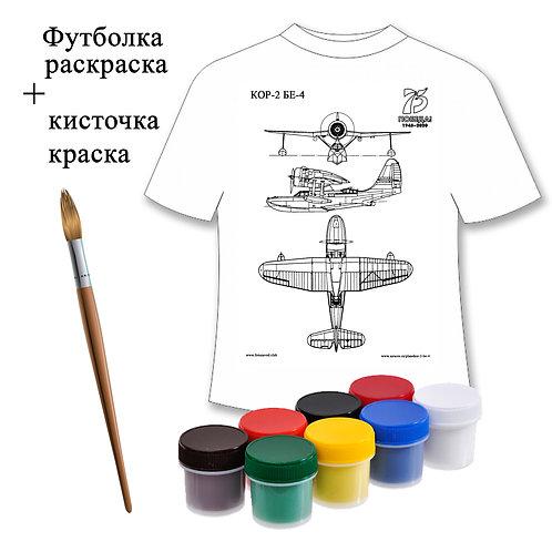 001_s_aviation_самолёт_КОР-2_БЕ-4