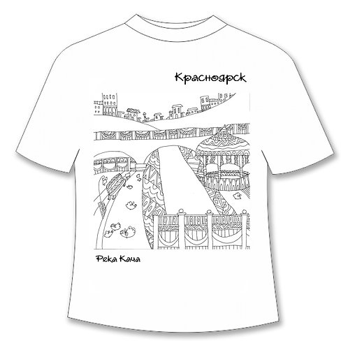003_Красноярск Река Кача