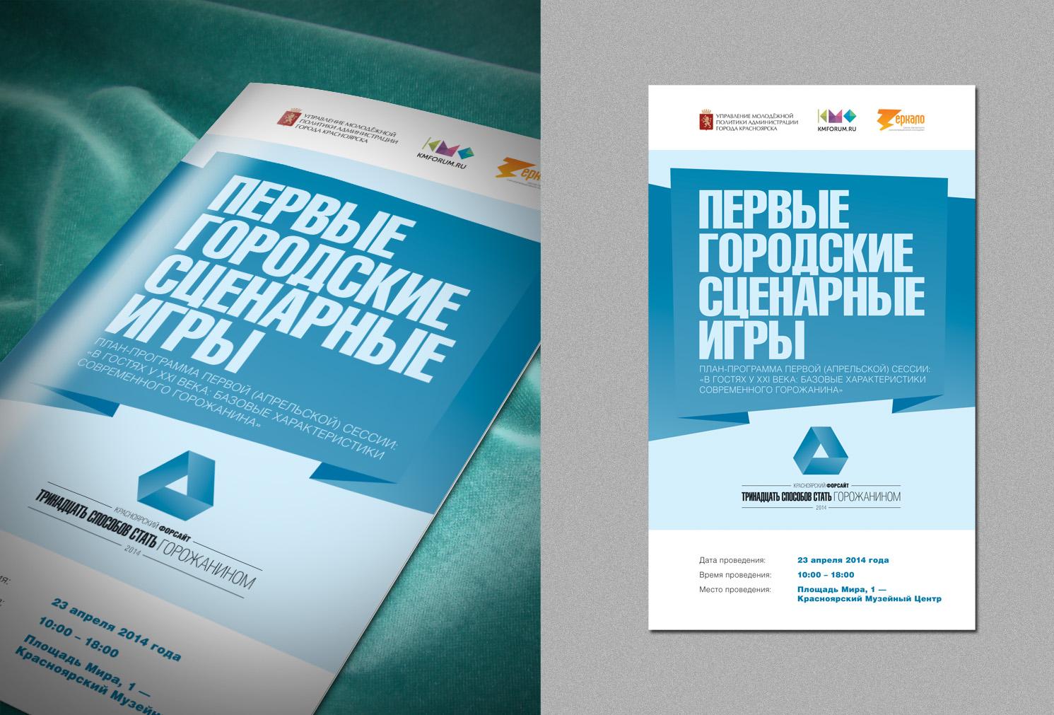 01_programma_cover