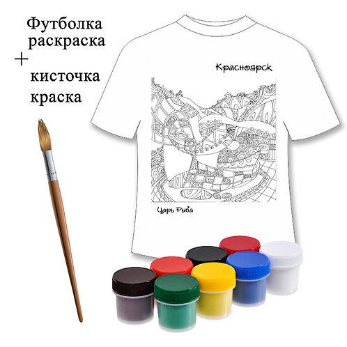 Красноярск. Царь рыба