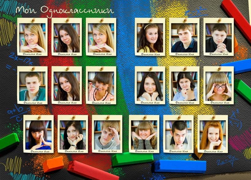 "ДИЗАИН 0005   ""МЕЛКИ"""