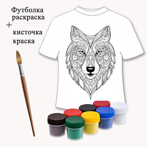 Антистресс. Волк