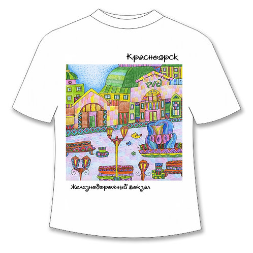 002_Красноярск ЖД  вокзал