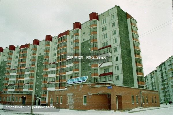 20010128_103-2_33