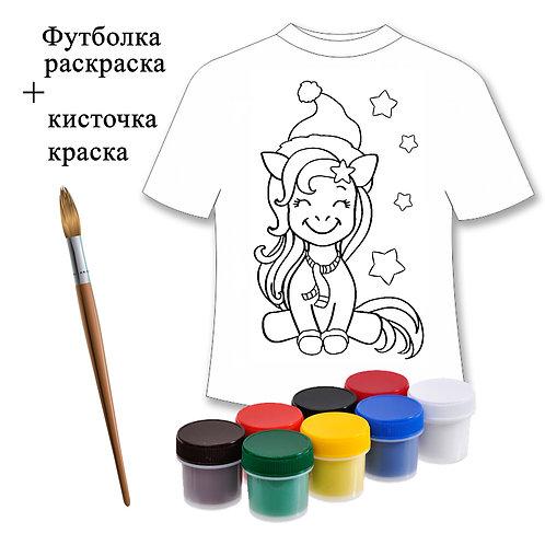 Единороги_021