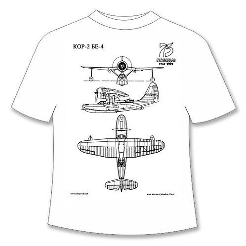 001_aviation_fr_самолёт_КОР-2_БЕ-4