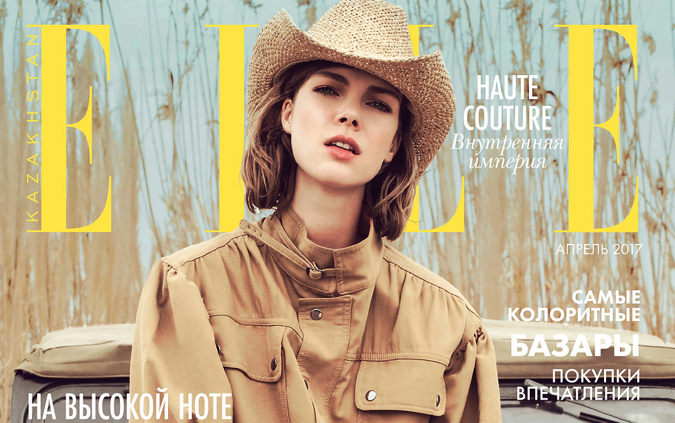 ELKAZ_2017_04_cover_1_HR(all)_top-3(fron