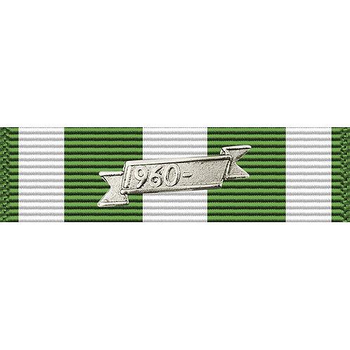 Republic of Vietnam Campaign Ribbon