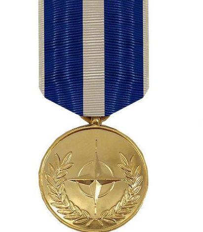 NATO Medal (Kosovo)