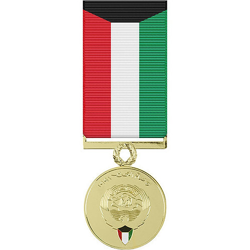 Miniature Medal for the Liberation of Kuwait
