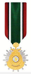 Miniature Saudi Arabian Kuwait Liberation Medal