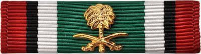 Kuwait Liberation Ribbon (Saudi Arabia)